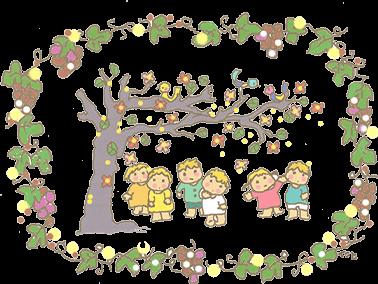みのり保育園 イラスト