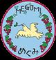 めぐみ保育園ロゴ