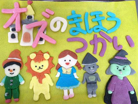 発表会の演目をモチーフに、マジパン人形を作りました★☆