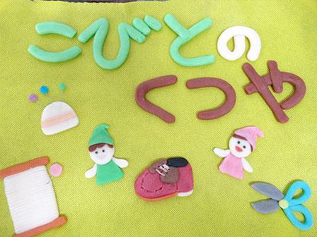 マジパンは砂糖とアーモンドを合わせたスペインの洋菓子です!